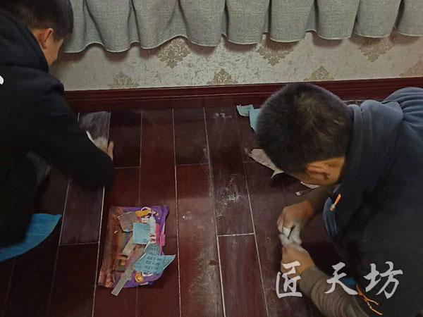地板养护8