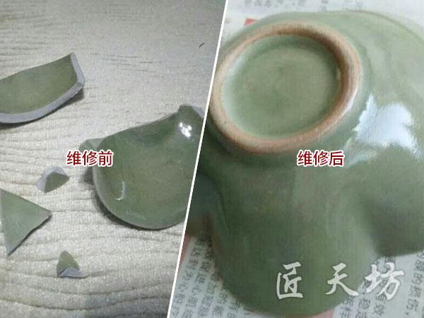 陶瓷贝博竞彩1